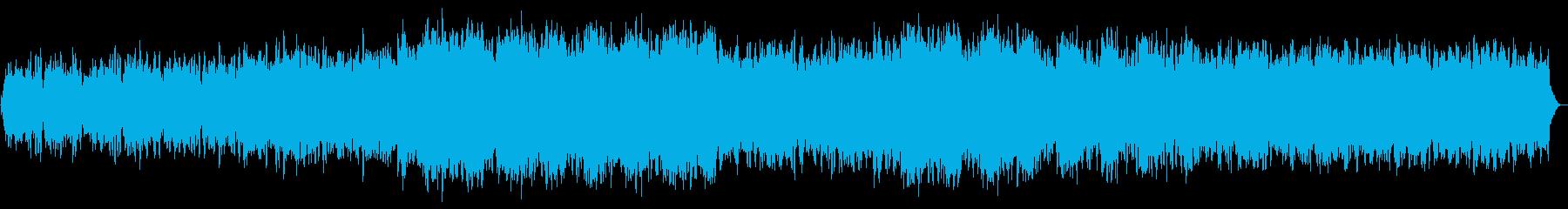 ゆったりしたテンポの幻想的な曲の再生済みの波形