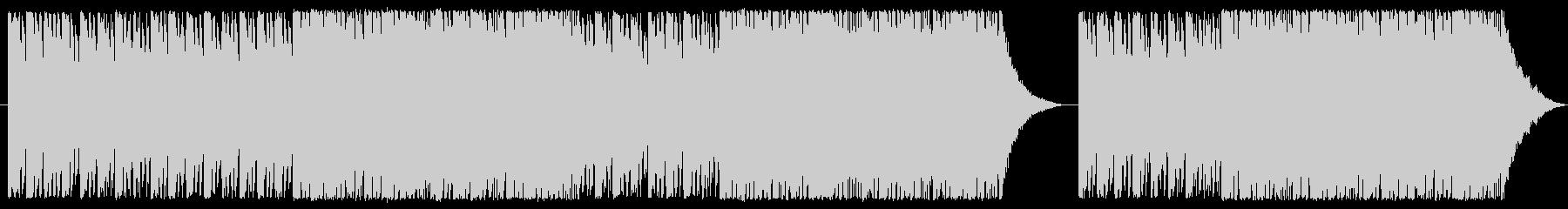アンビエント コーポレート 広い ...の未再生の波形