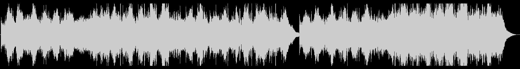 幻想的なクリスタルをイメージしたBGMの未再生の波形