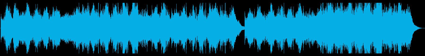 幻想的なクリスタルをイメージしたBGMの再生済みの波形