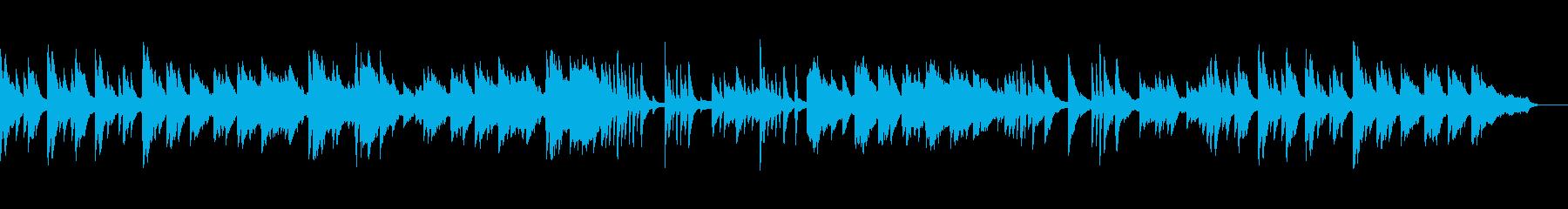 憂いのあるピアノソロ曲の再生済みの波形