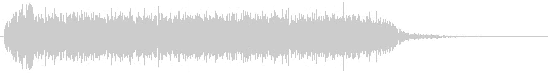 ヘビメタギター ダークなコード 場面転換の未再生の波形