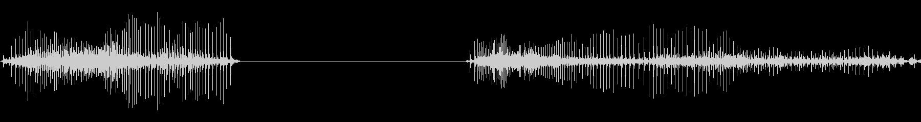 ファスナーの開閉音の未再生の波形