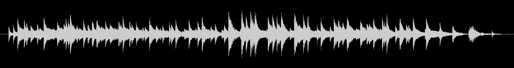 やさしくて和やかなピアノメロディーの未再生の波形