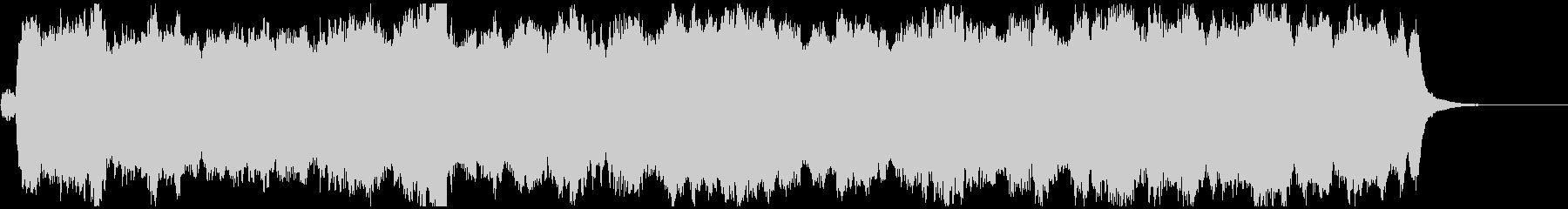 アメイジング・グレイスをオルガンソロでの未再生の波形