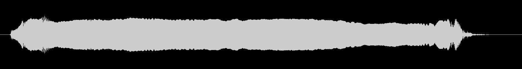 女性スクリーム短縮の未再生の波形
