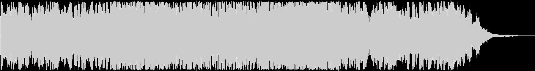 エンディング・おしゃれなR&Bの未再生の波形