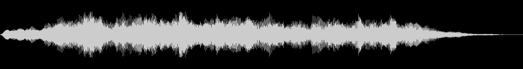 ロゴ・サンバー、ピアノ・リードの未再生の波形