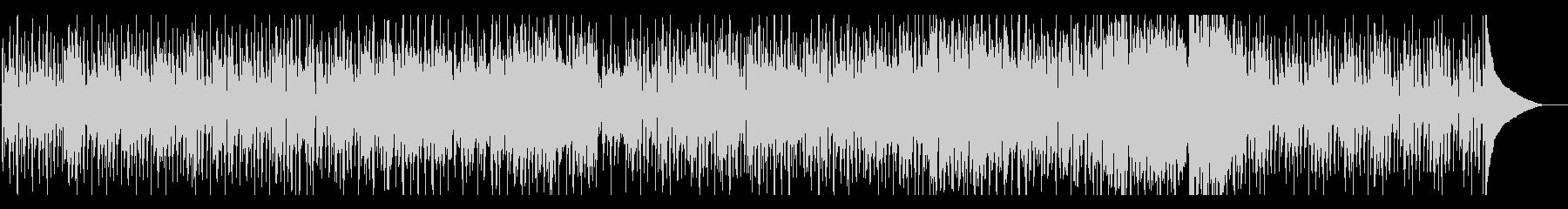 ビートの効いたブラスとピアノのスウィングの未再生の波形