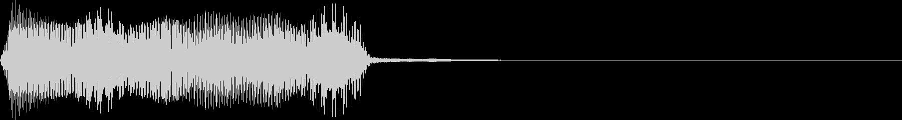 ポー。蒸気機関車の汽笛(高)の未再生の波形