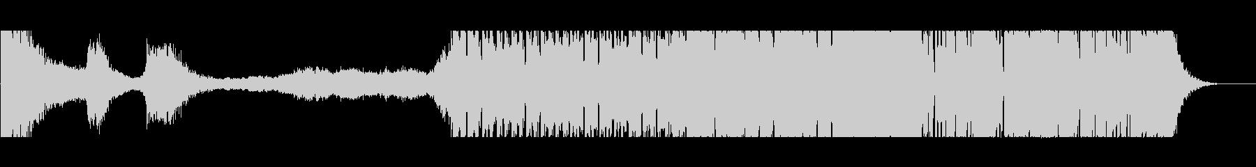 激しいドラムンベースの未再生の波形
