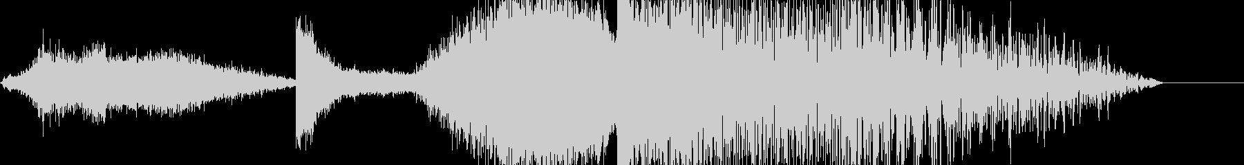 シュイーンドカーンの未再生の波形