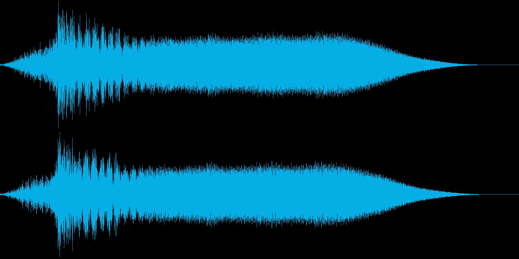 映画のド迫力のタイトルロゴの再生済みの波形