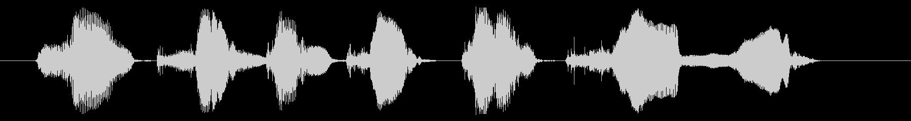 動画用面白声素材_ごきゅり_3の未再生の波形