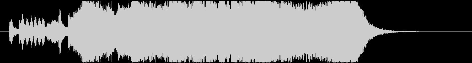壮大な雰囲気のファンファーレの未再生の波形