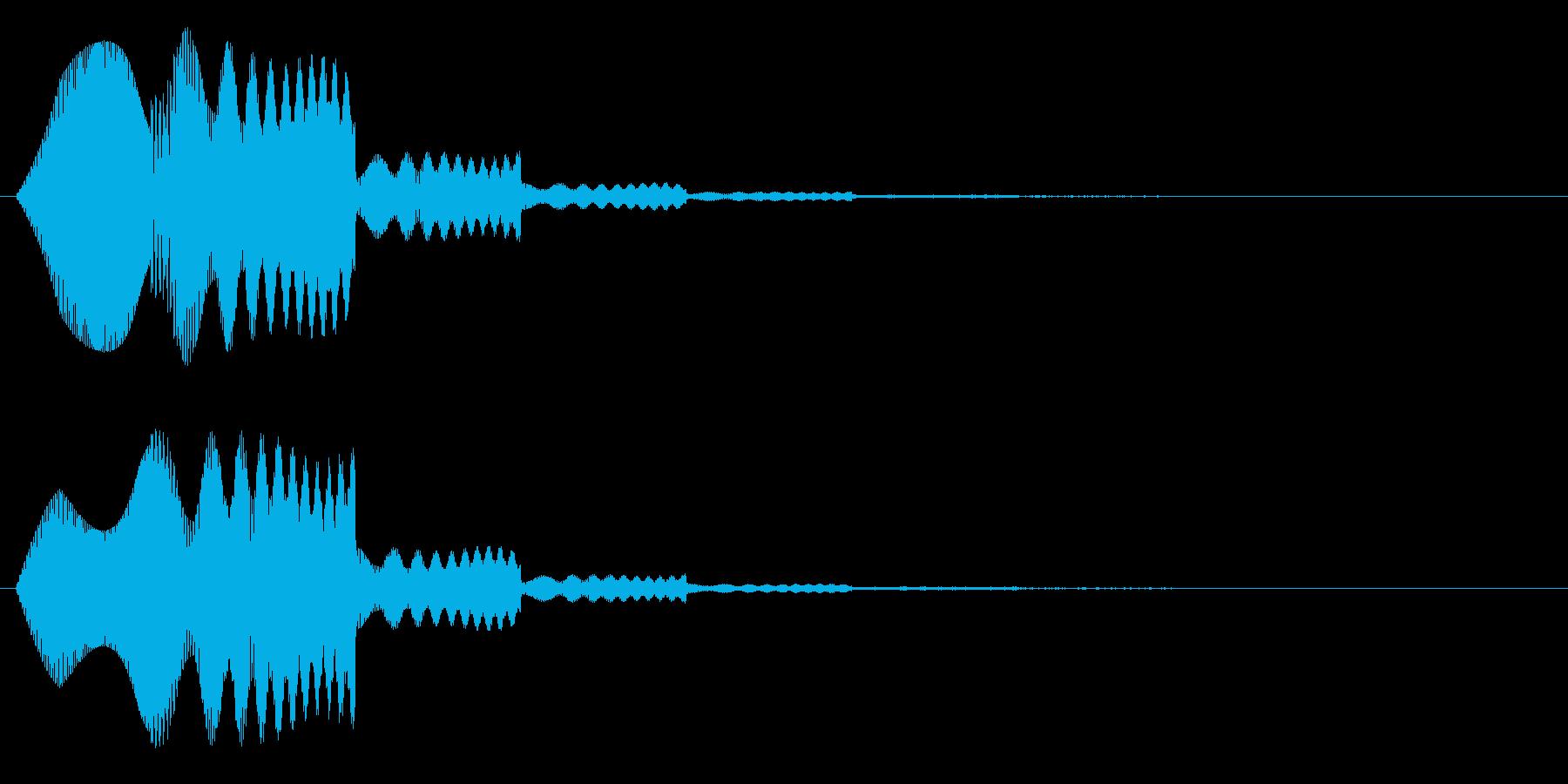 ポゥワァ・・・の再生済みの波形