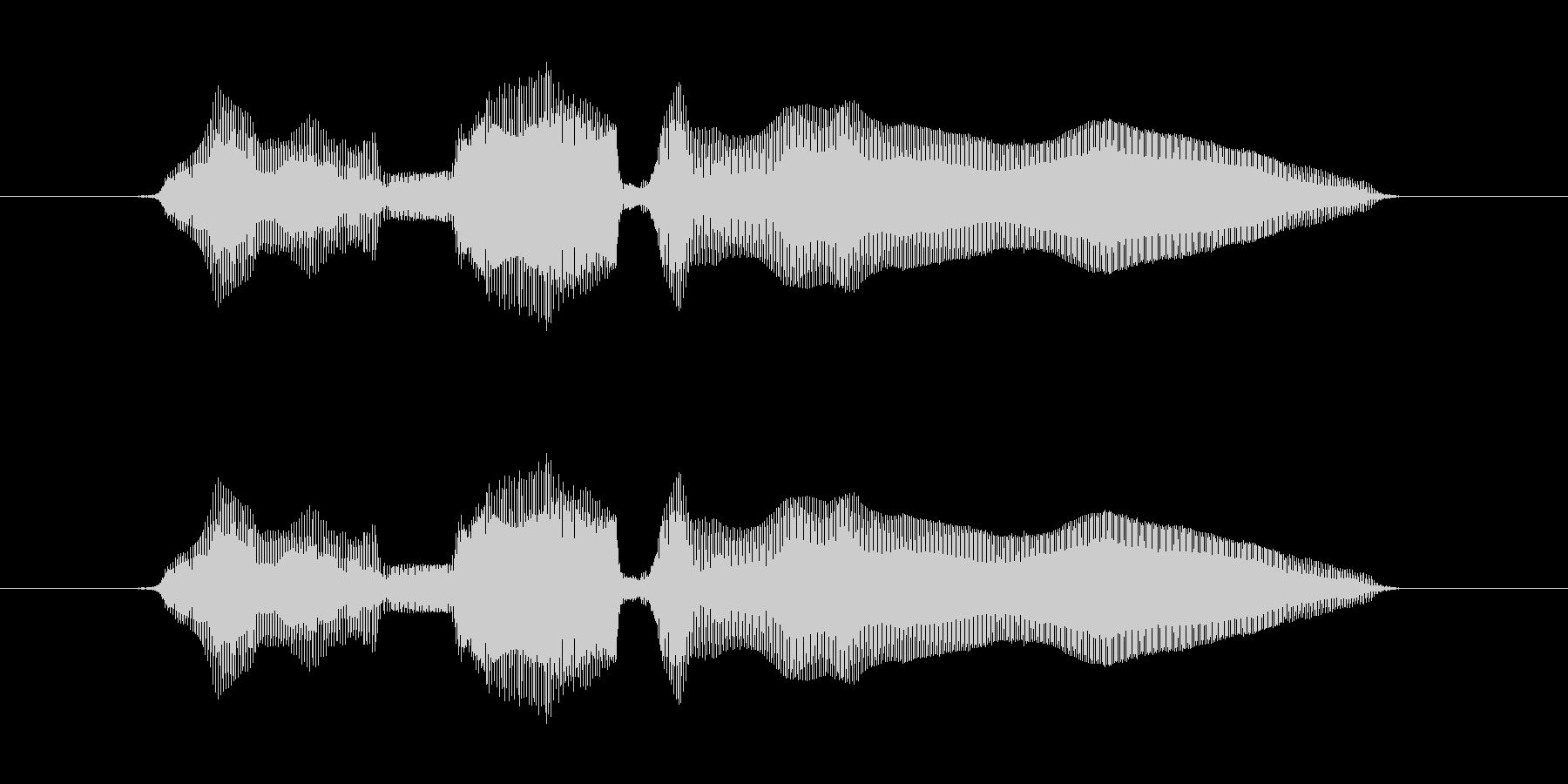 やめろー の未再生の波形