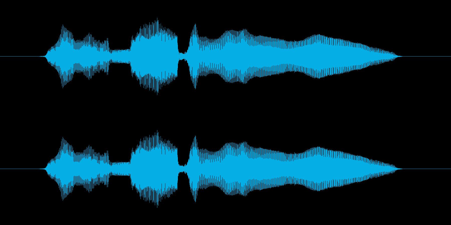 やめろー の再生済みの波形
