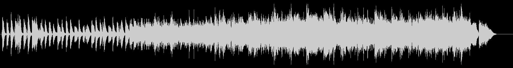 かわいい・ノスタルジック・ピアノ・オケの未再生の波形