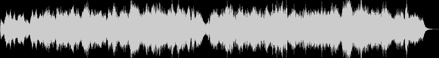 ピアチェールダモール/愛を演出するBGMの未再生の波形