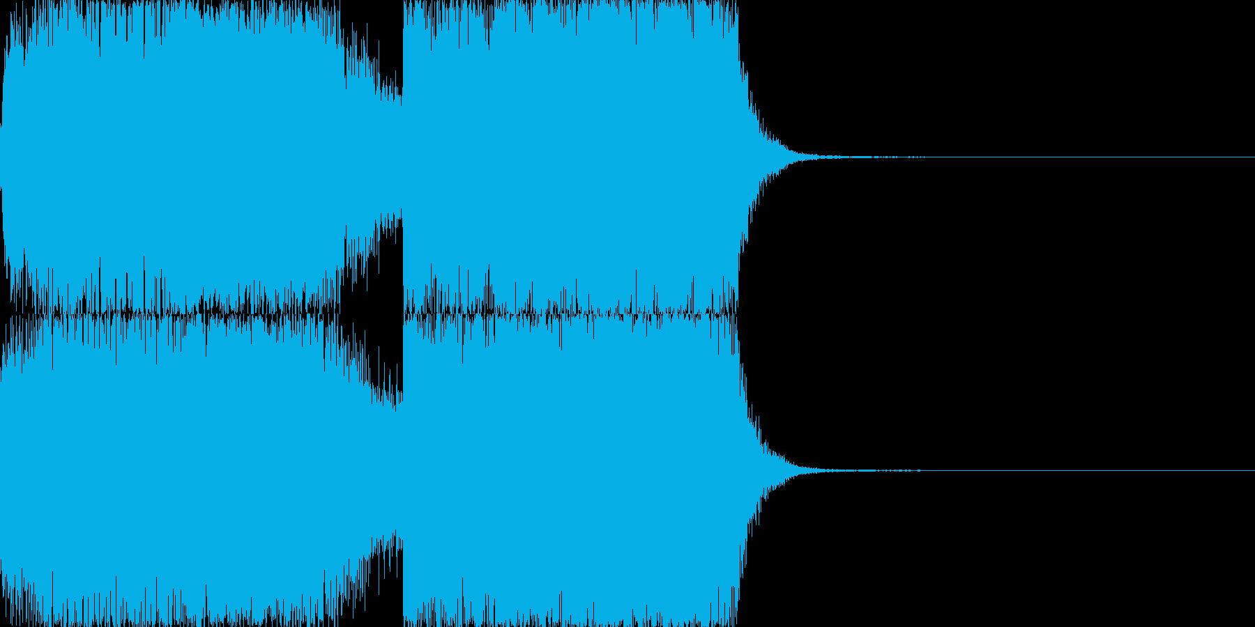 キラキラ/シャキーン!電子魔法や光に!2の再生済みの波形