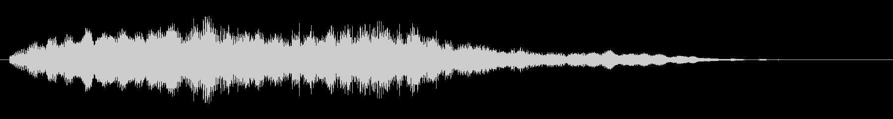 素材 ソフトハムドローン01の未再生の波形