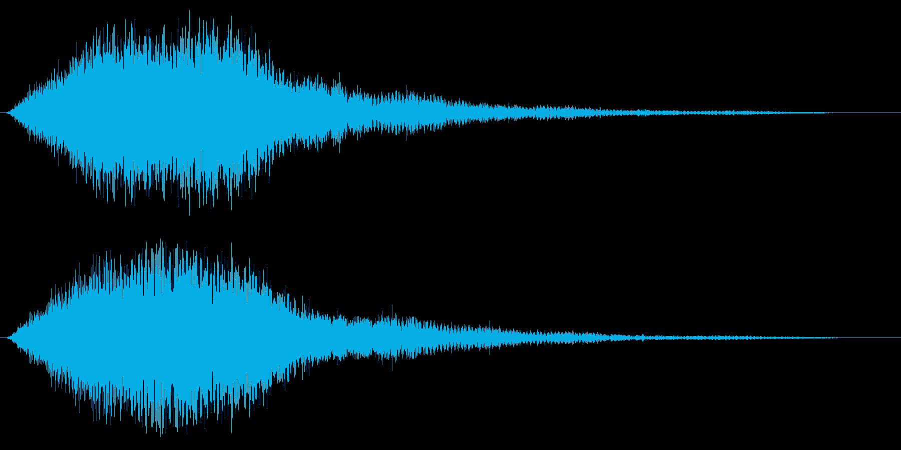 ゥワーーン(サイバー、タイトル)の再生済みの波形