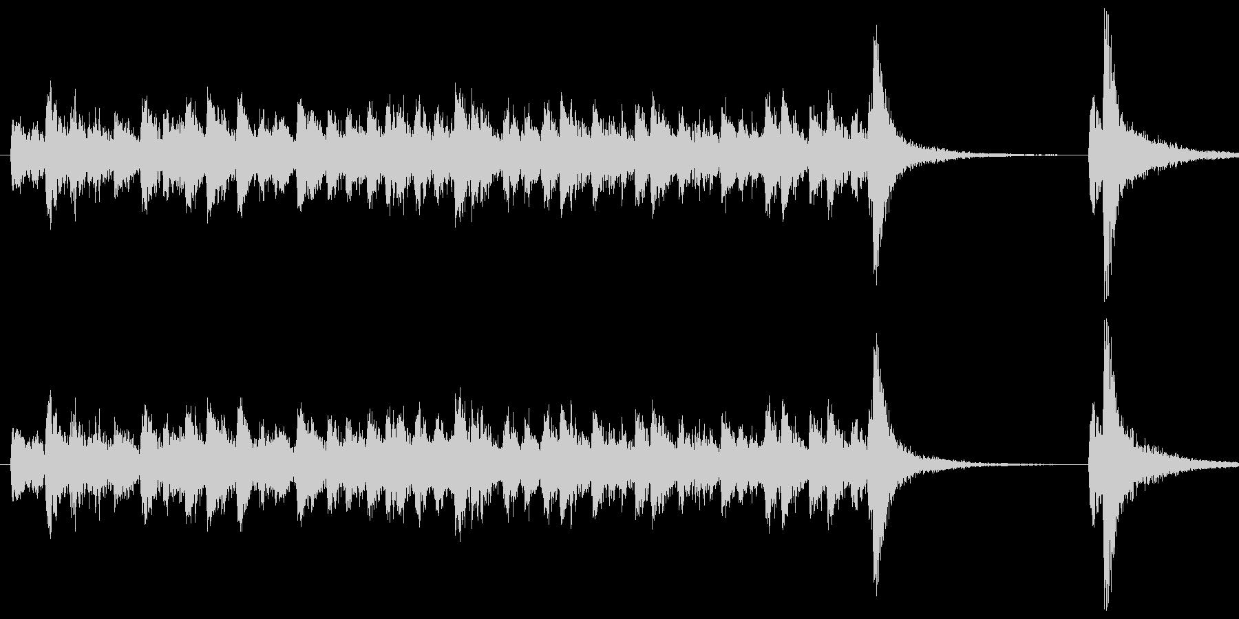 ダラララララ、ダン!というドラムロール…の未再生の波形