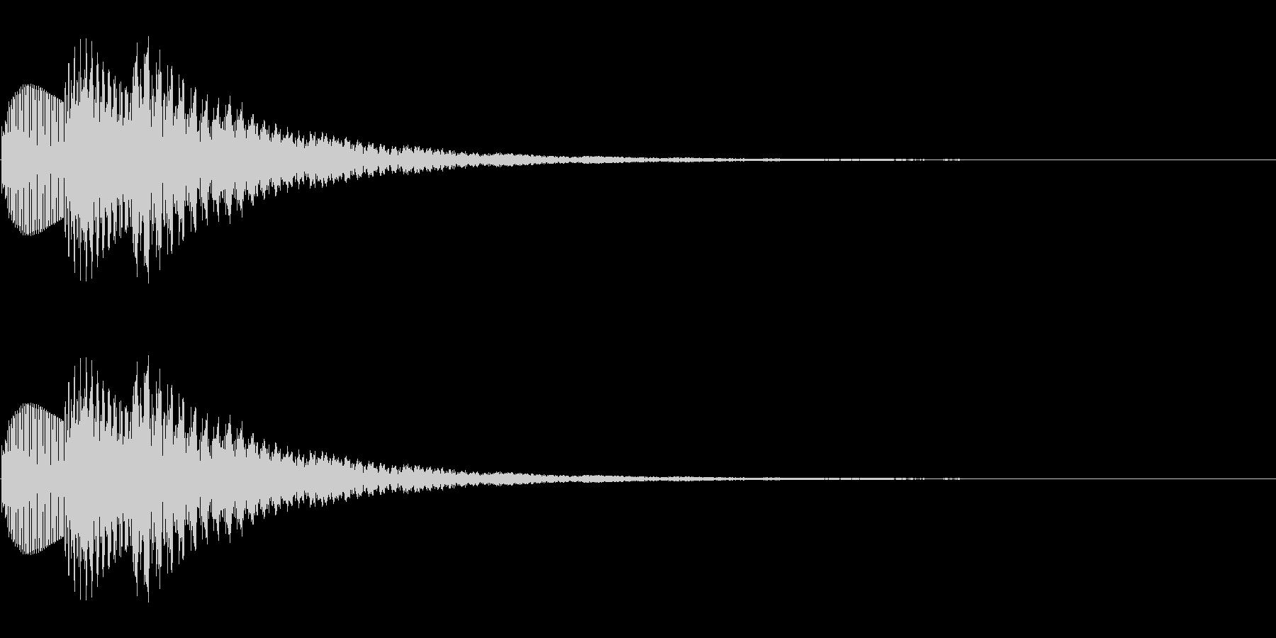 ぴろりん♪ (決定音・アラート)の未再生の波形