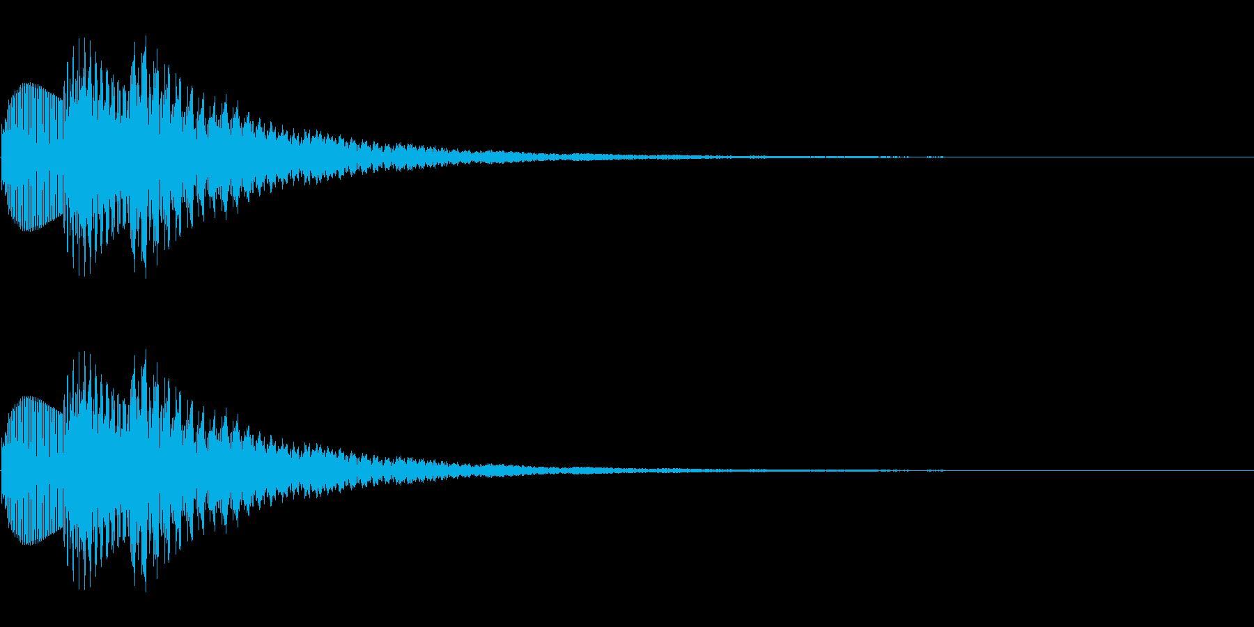 ぴろりん♪ (決定音・アラート)の再生済みの波形