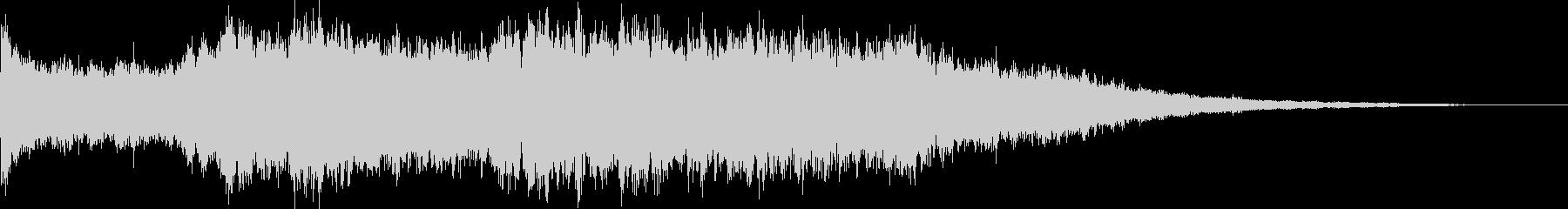 「バーン」重厚なサウンドロゴ・起動音の未再生の波形