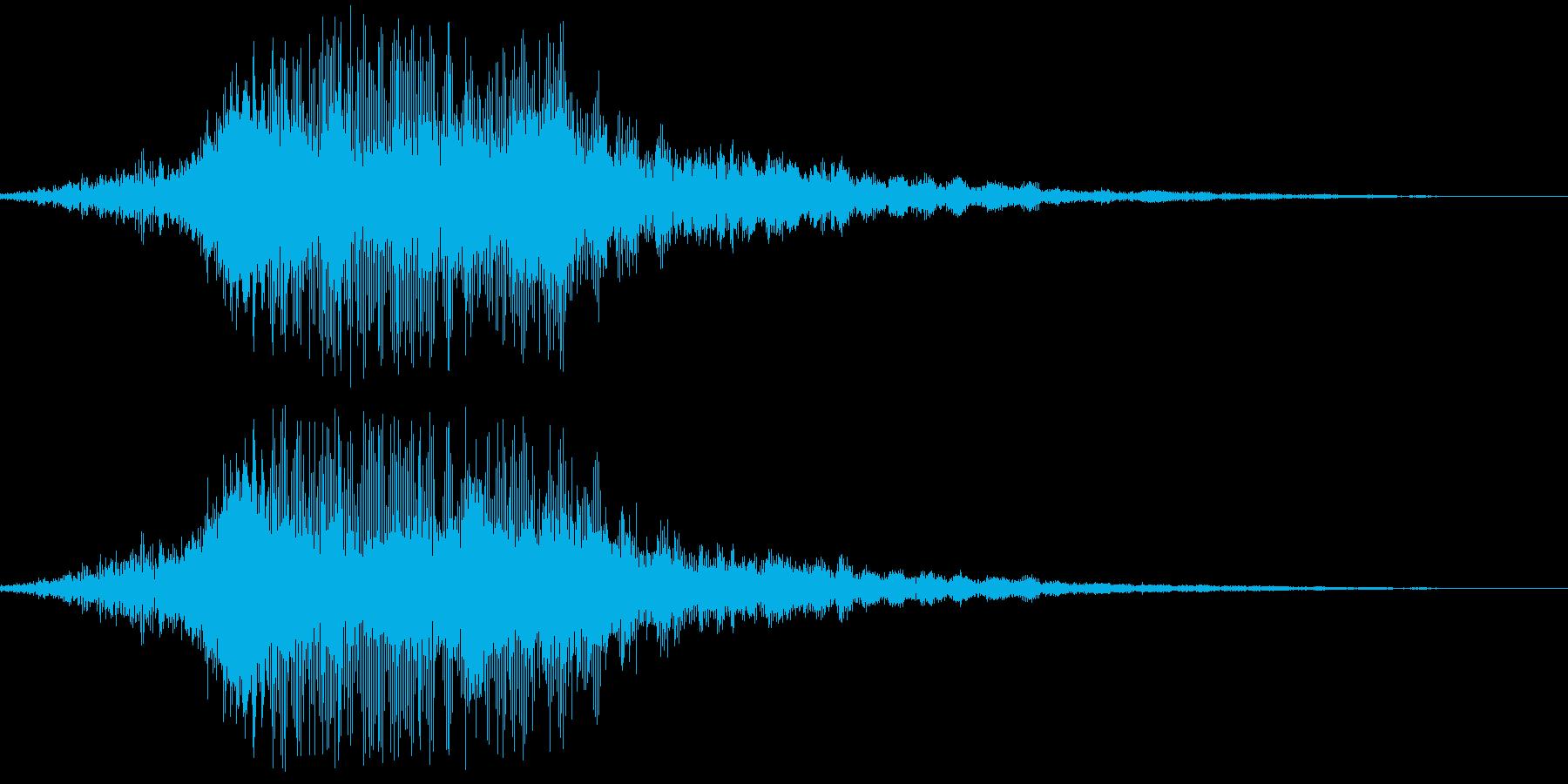 超高速ダッシュの再生済みの波形