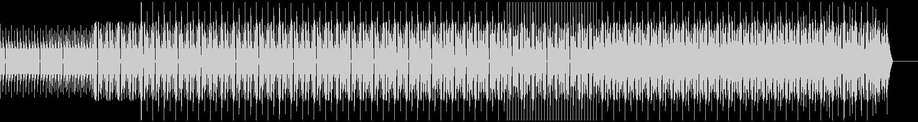 ベース,ハウスの未再生の波形