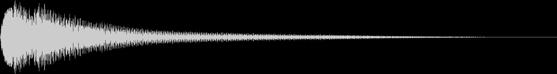 ピコン(お洒落で優しいピアノの警告音)4の未再生の波形