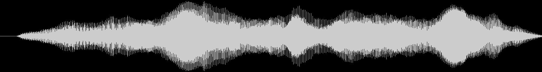 グラビティチューブ(上昇、長め)ミョーンの未再生の波形
