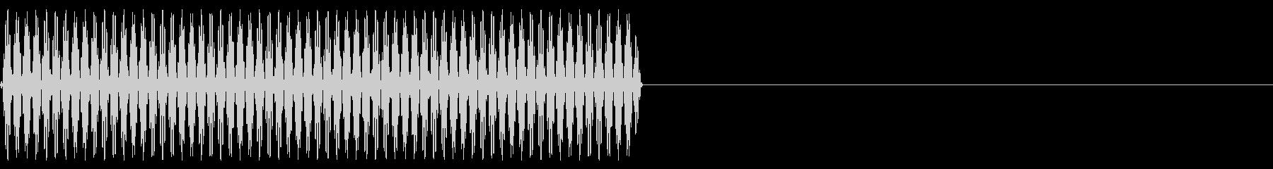 『ピッ』電話のプッシュ音(#)-単音の未再生の波形