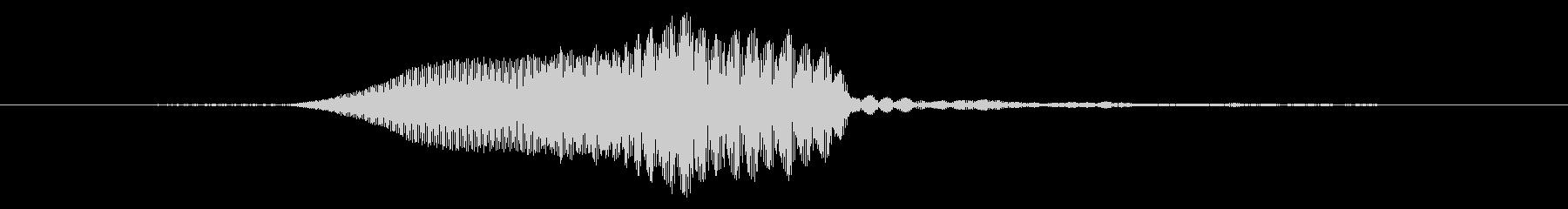 アウトバックランチャー、Didge...の未再生の波形