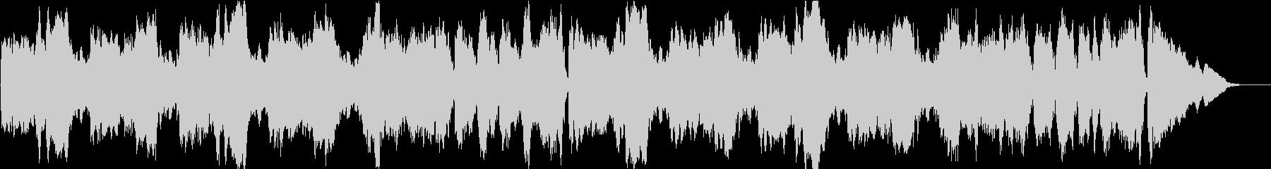 牧歌的なオーケストラ楽曲の未再生の波形