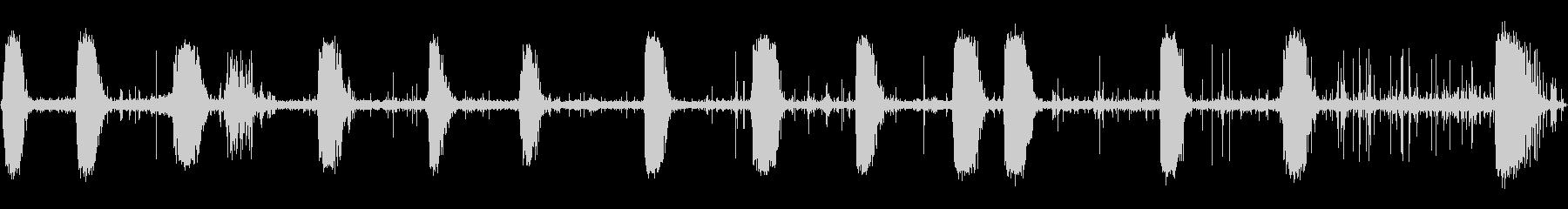 ヘビーブローイングファイアウーシャの未再生の波形