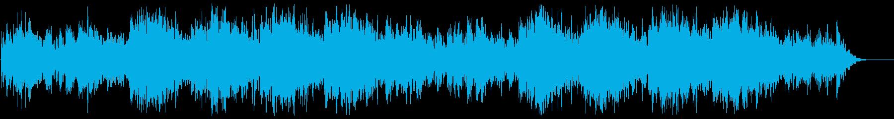 綺麗な音色で神秘的なメロディーの再生済みの波形