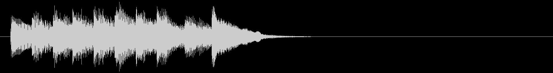 和風 琴 フレーズ1の未再生の波形