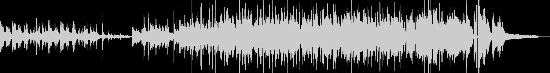 高音が澄み切ったピアノソロ楽曲の未再生の波形
