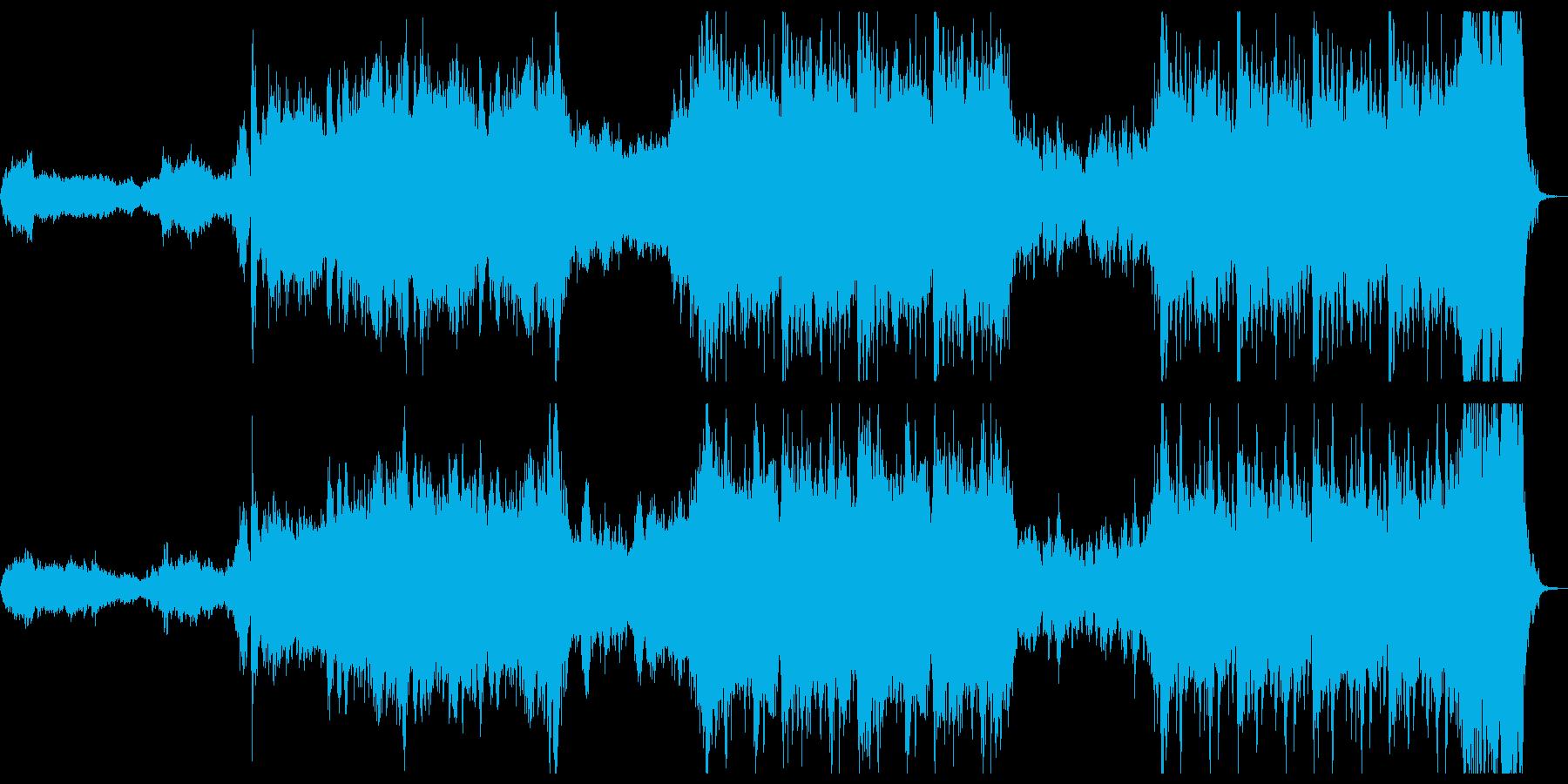 ボスの降臨をイメージしたフルオーケストラの再生済みの波形