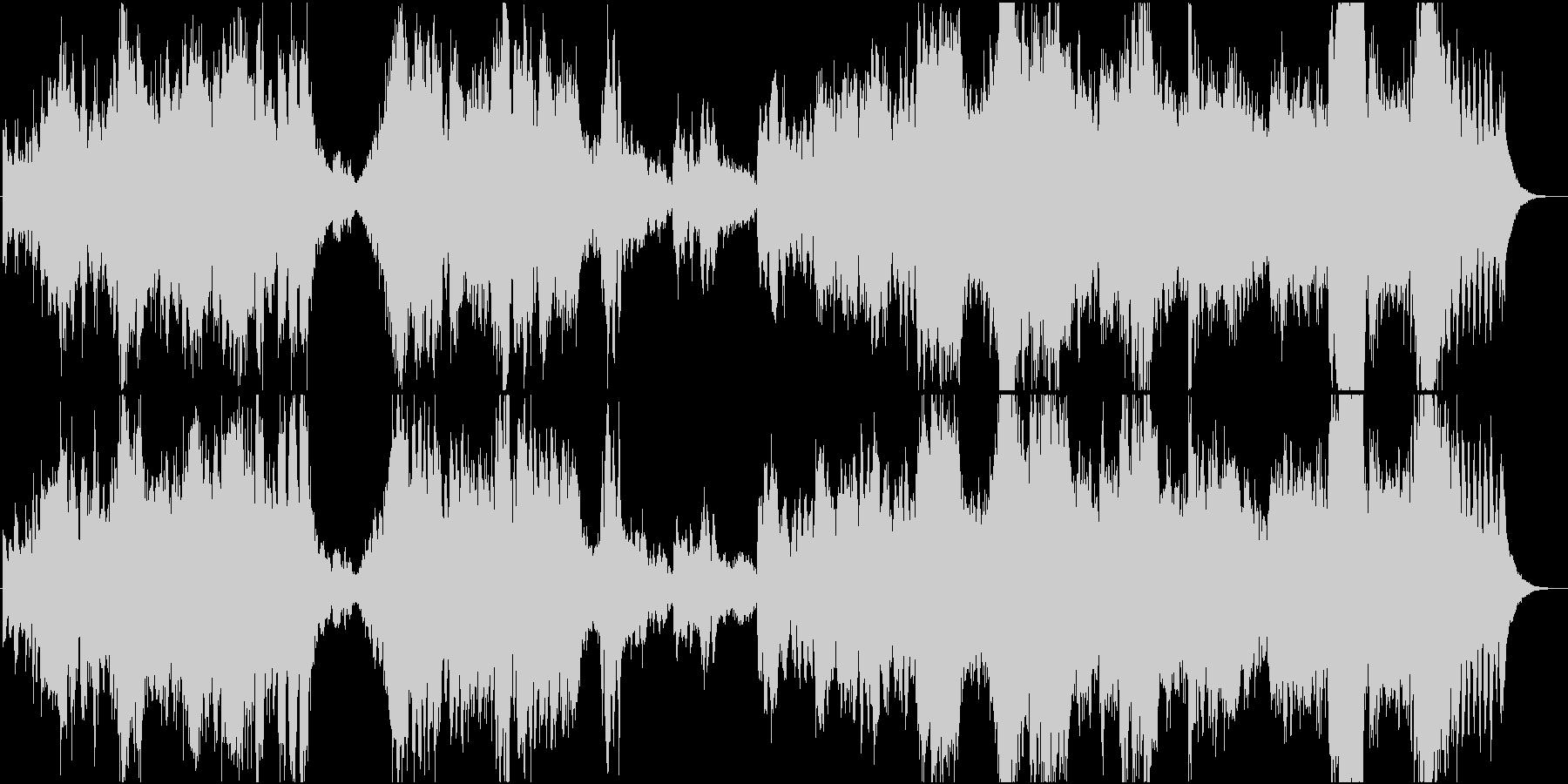 危機的な激しいオーケストラ「破壊」の未再生の波形
