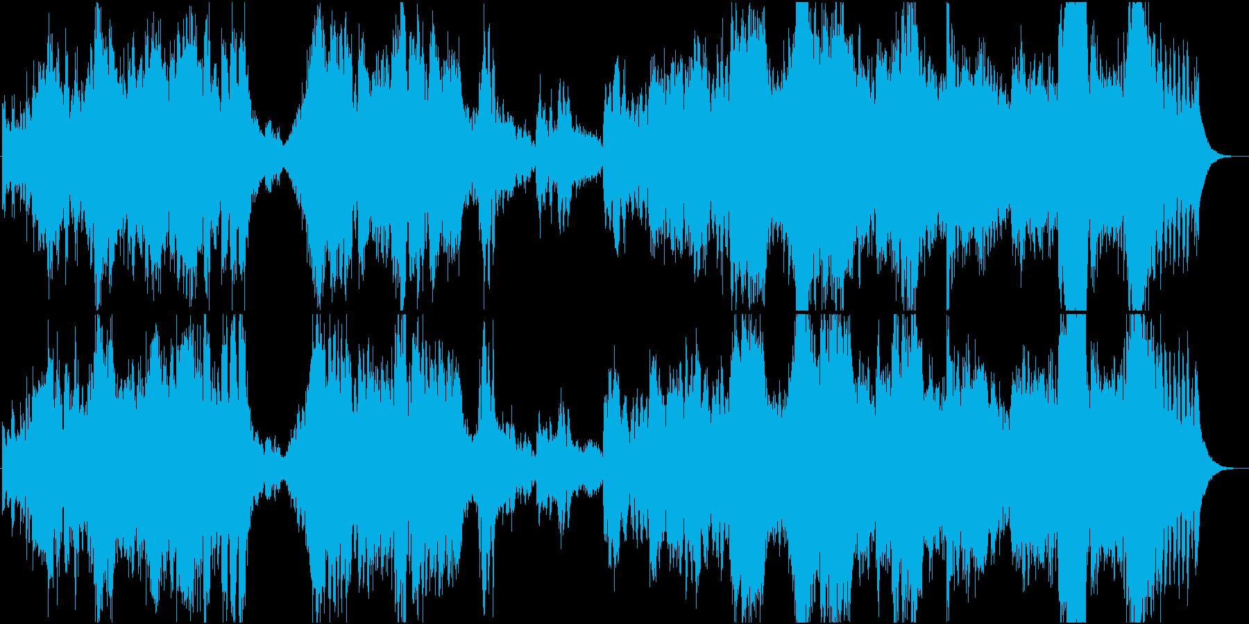 危機的な激しいオーケストラ「破壊」の再生済みの波形