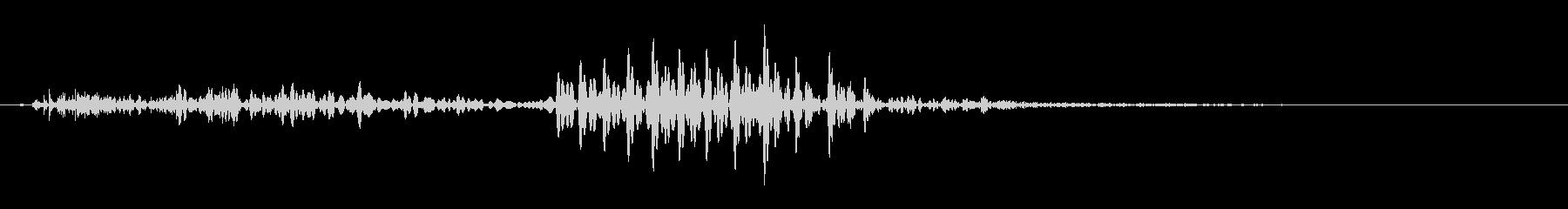 トロア、トロワ(フランス語で数字の3)の未再生の波形