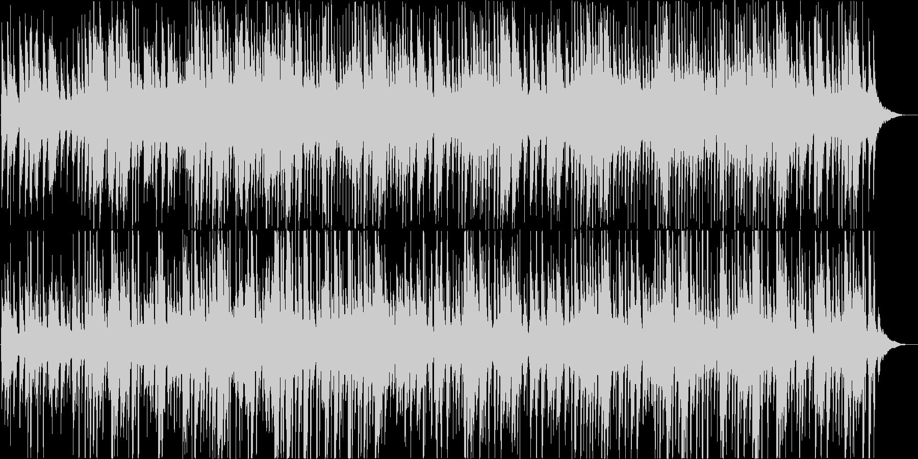怪しいジャズの未再生の波形