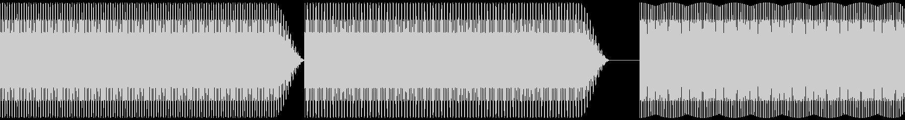 電子音 ピロリッ の未再生の波形