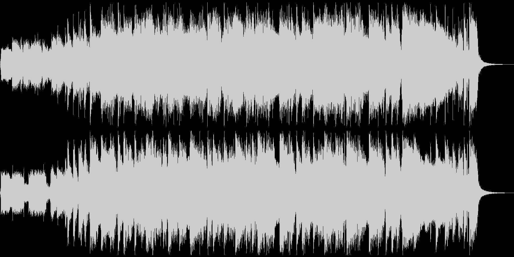ロッキングブルージートラックは、1...の未再生の波形