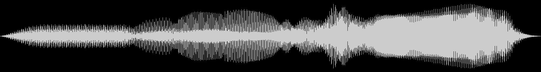コミカル クラリネオ 上昇の未再生の波形
